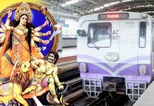kolkata-metro-rail-service-during-durga-puja