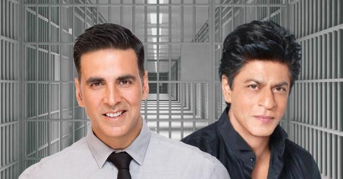 Bollywood Celebrity Jail