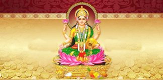 History and Significance of Dhanteras