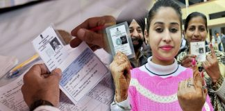Here is How to correct Voter List
