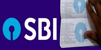 SBI Missed Call Banking