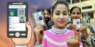 Here is how to Get Your Lost Voter Card Online