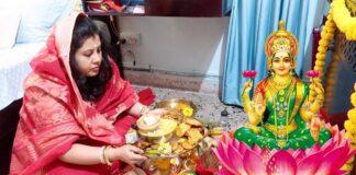 Laxmi Puja at home