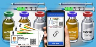 Want COVID vaccination! Link your Aadhaar card with mobile number, know why