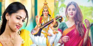 Do not do these things on Saraswati Puja