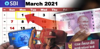 ATM AND Banking Rule Changed fromm March 1st