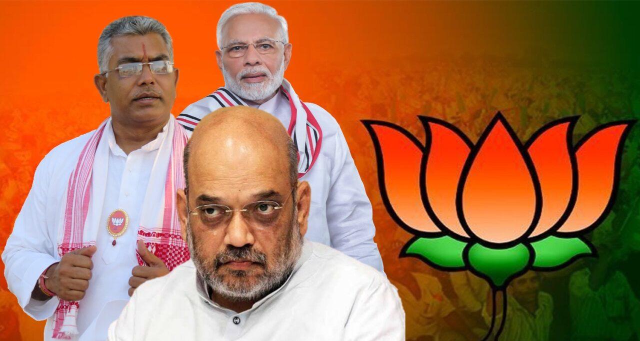 Amit Shah, Dilip Ghosh, Narendra Modi BJP