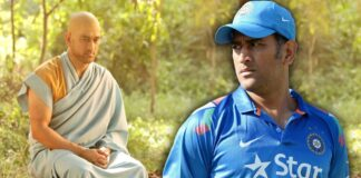 MS Dhoni's New Monk Avatar Goes Viral, See Photos