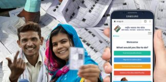 How to check your name in voters' list Step-by-step guide