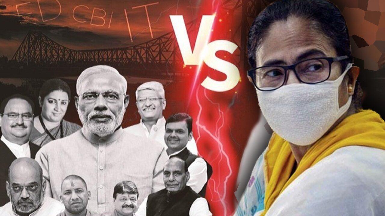 Mamata Banerjee vs BJP, Bengal wants its Own Dughter