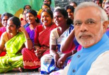 5 Indian Government Schemes For Women Empowerment