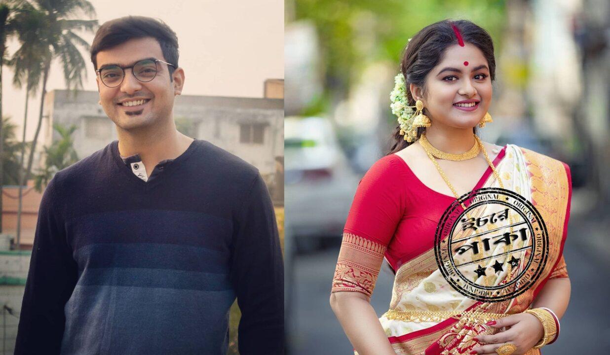 Ipsita Mukherjee and Arnab