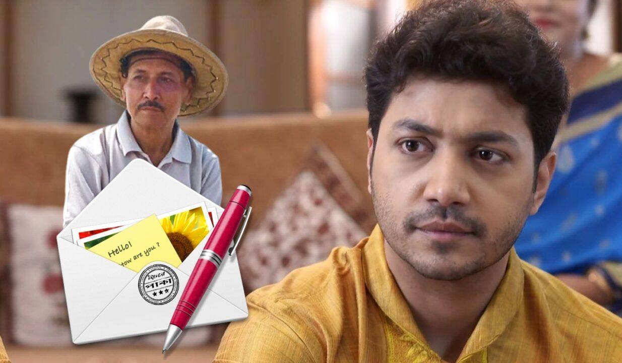 Aparajita Apu Actor Rohaan Bhattacharjee Lost His Fathe