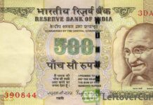 500-indian-rupees