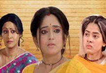 Bengali Serial