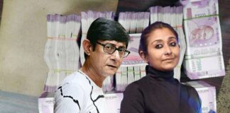 Kanchan Mullick wife Pinky Banerjee Net Worth and Property Details