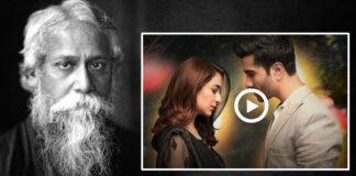Rabindra sangeet playing on Pakistani serial