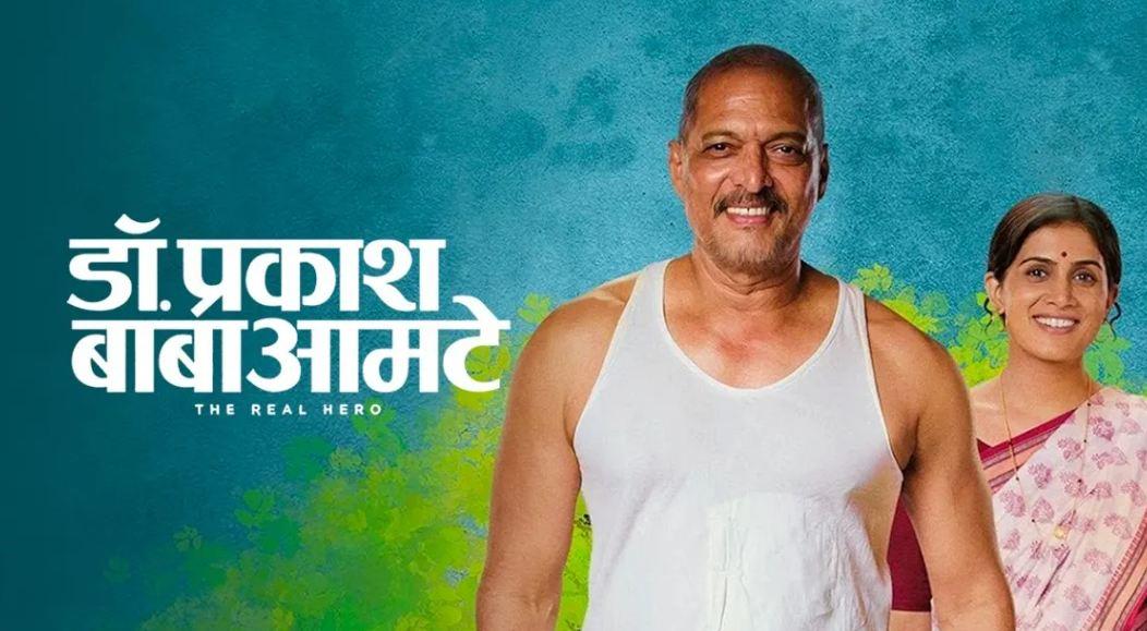 Prakash Amte Dr. Prakash Baba Amte – The Real Hero