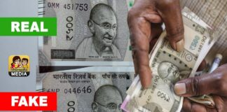 How to Identify Fake 500 Rupee Note