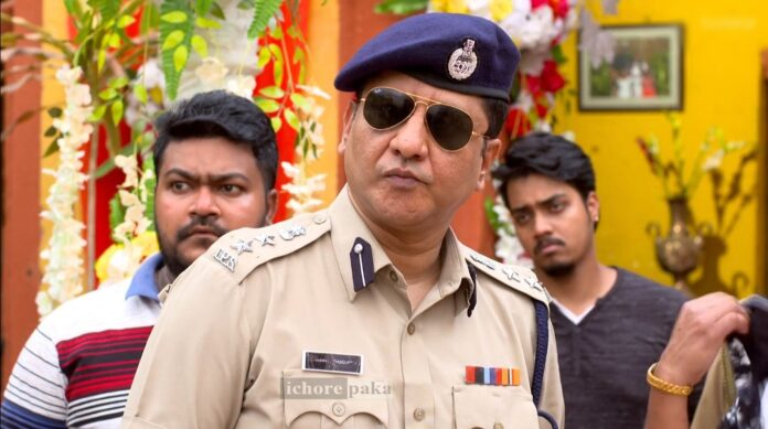 Prasun Bandopadhyay IPS posted as DIG at Barasat West Bengal