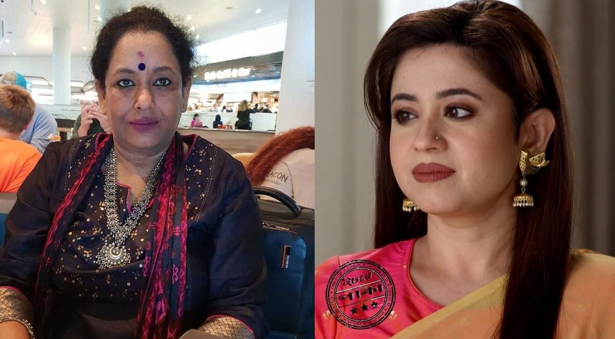 Leena Gangopadhyay Debolina Mukherjee