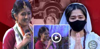 Ditipriya Roy Song Kalankini Radha