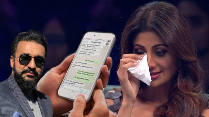 Raj Kundra case Revealed more from WhatsApp chat