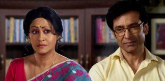 Shreemoyee and Rohit Sen