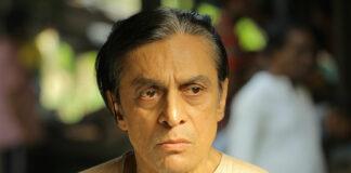 Subhasish Mukhopadhyay