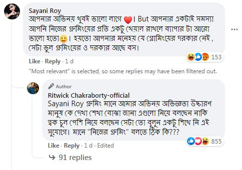 Ritwick Chakraborty Comment
