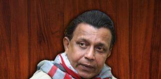 Mithun Chakraborty 'Chikoo Ki Mummy Durr Kei'