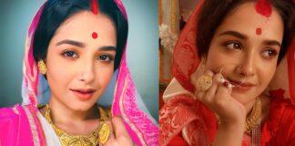 Rani Rashmoni Actress Roshni Bhattacharya will Marry Soon