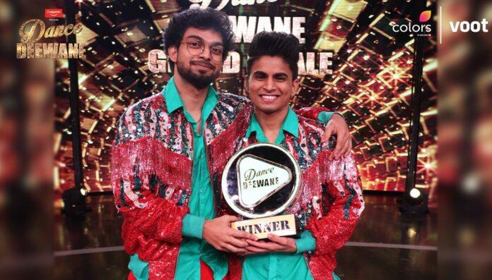 Dance Dewane Season 3 Winner Prize Money
