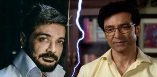 Prosenjit Chatterjee Destroyed Tota Roy Chowdhury career