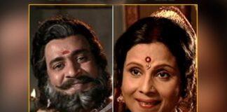 Ramayans Dashrath Bal Dhuri and Kaushalya Jayshree Gadkar are Real Life Husband Wife