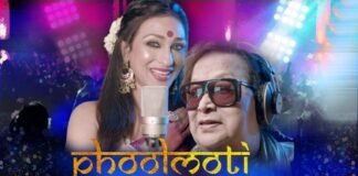 Rituparna Sengupta sung Phoolmoti composed by Bappi Lahiri