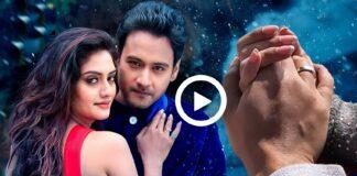 Yash Dasgupta and Nusrat Jahan Romantic Chesmistry Viral